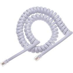 Câble pour H2U_White